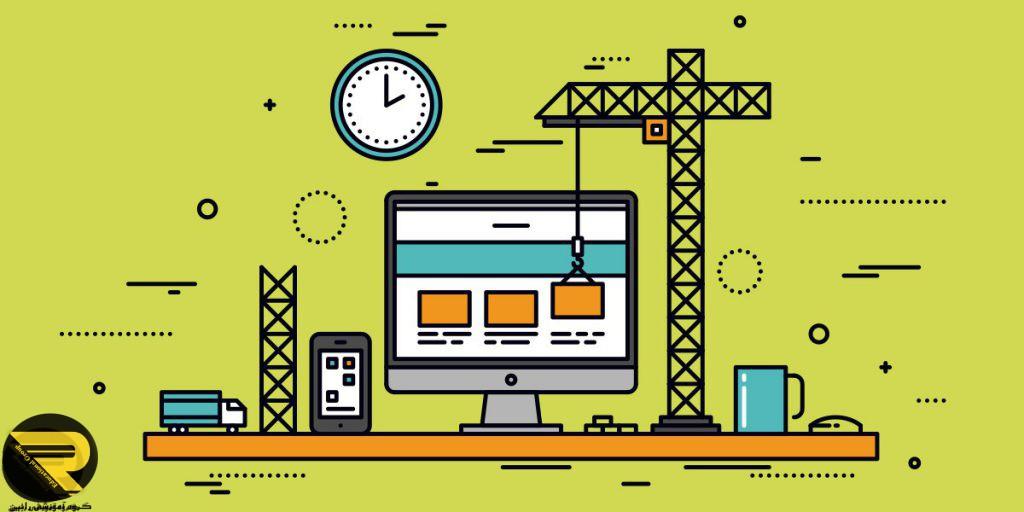 طراحی وب سایت ارزان - طراحی وب سایت یزد - طراحی وب سایت رابین - طراحی وب سایت - طراحی سایت